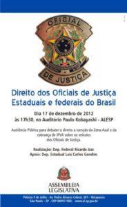 g n 112 5w3a 184x300 - Audiência Pública sobre direitos dos oficiais de justiça estaduais e federais do Brasil